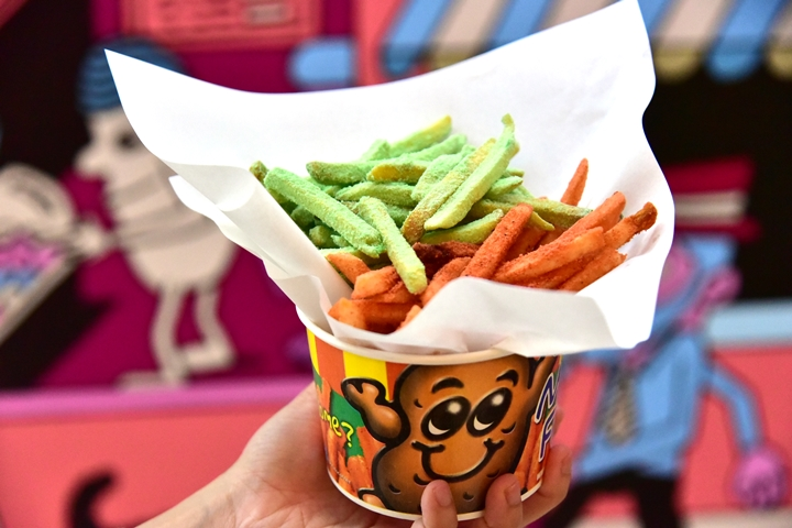 mega-fries-wasabi-chili-bbq-79-thb-1